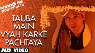 "Shaadi Ke Side Effects - ""Tauba Main Vyah Karke Pachtaya"" (Video Song) - Farhan Akhtar & Vidya Balan"