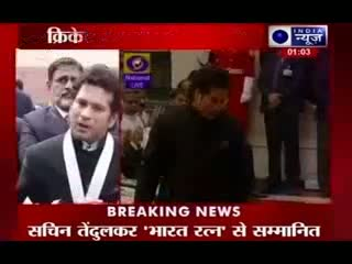 Sachin Tendulkar awarded with Bharat Ratna, India's highest civilian award video