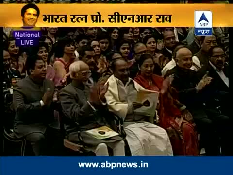 Sachin, Prof C N R Rao given Bharat Ratna Video