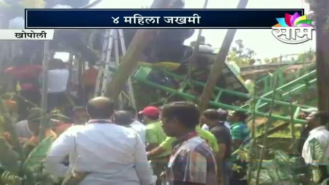 4 hurt in roller coaster accident at Adlabs Imagica Video