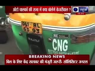 Aam Aadmi Party Latest News: Arvind Kejriwal to address auto drivers 'Mahasabha' today