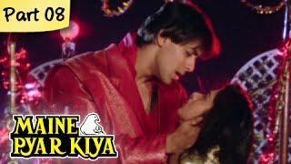 Maine Pyar Kiya - Blockbuster Romantic Hit Hindi Movie - Salman Khan, Bhagyashree - Part 08/13