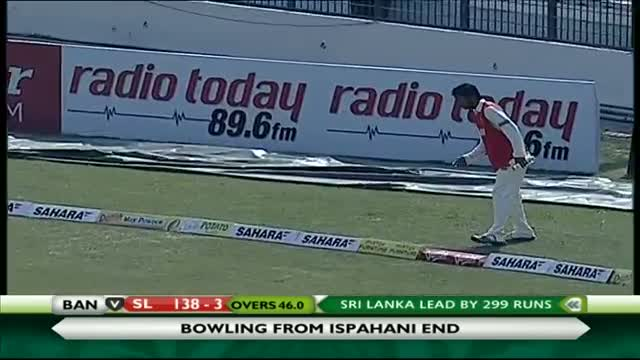 Bangladesh vs Sri Lanka: 2nd Test, Day 4 Fours Highlights (Ban v SL Test Series 2013-14) Video