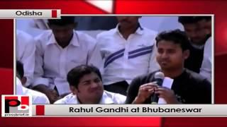 Rahul Gandhi: I want your suggestions for the development