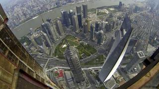 POV Footage Of Climbing The Shanghai Tower