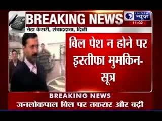 Face off over Jan Lokpal intensifies Arvind Kejriwal may resign from Delhi CM post