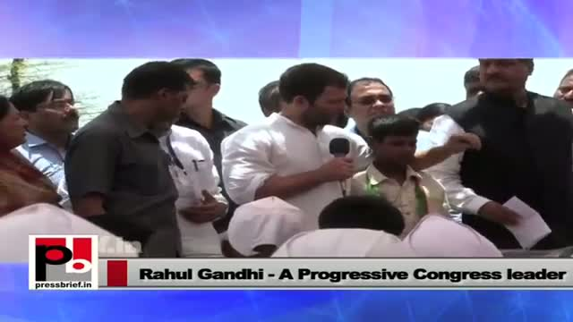 """Rahul Gandhi: """"Every one of you should have an identity"""""""