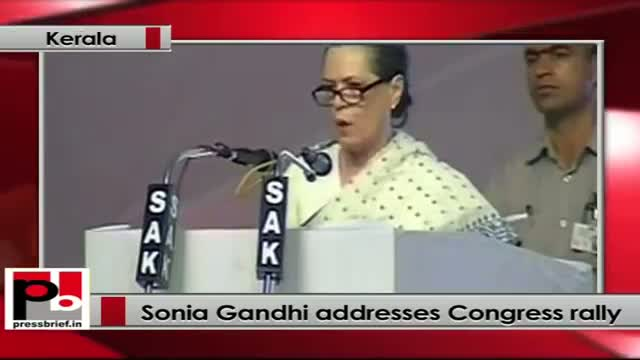 Sonia Gandhi: We believe in an India that unites our people, they seek to divide us