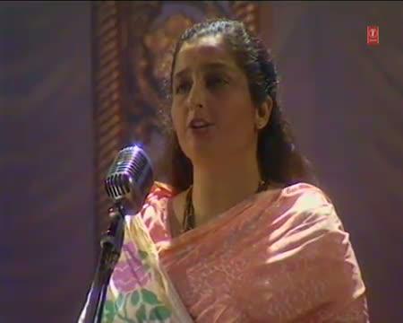 Bedardi Balma Tujhko - Zubaan Pe Dard Bhari Dastaan - Dard Bhare Geet Anuradha Paudwal Video