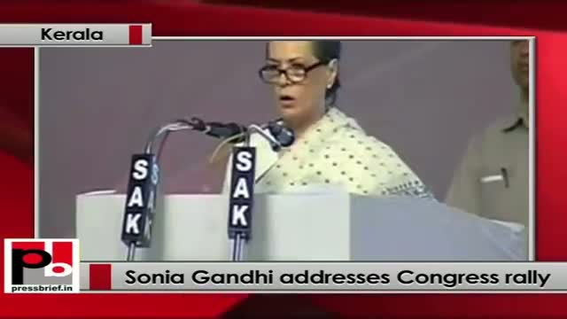 Sonia Gandhi: Opposition rejects the principle of non violence