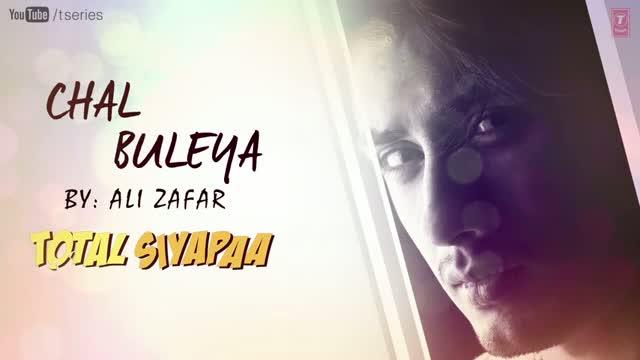 Chal Buleya Total Siyapaa Full Song (Audio) | Ali Zafar, Yaami Gautam, Anupam Kher, Kirron Kher