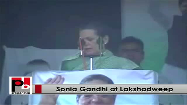 Sonia Gandhi: I ensure that patients from here evacuated to Kochi by helicopter