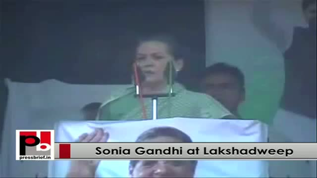 Sonia Gandhi: UPA government is always stand by you