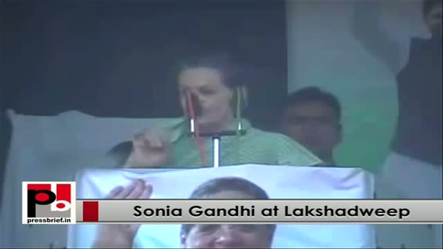Sonia Gandhi: 2000 KG food grains have been allocated