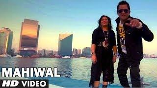 Mahiwal Ft. Ali Shafqat & Reena Ali - Official Video - Presented by Khaliq Chishti