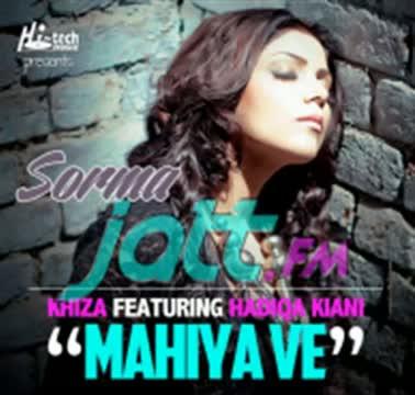 Mahiya Ve Khiza feat. Hadiqa Kiani - New Punjabi Song 2014