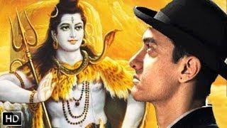 Aamir Khan's Maha Shivratri Connection