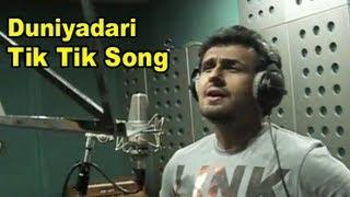 Marathi Movie Duniyadari Marathi Song - Tik Tik Vajate Dokyat - Sonu Nigam, Sayali Pankaj