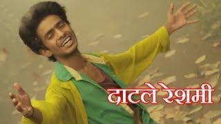 Daatale Reshami - (Full Marathi Song) - Time Pass (TP) - Latest Marathi Movie