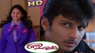 Rangam Modalaindi Movie Theatrical Trailer Feat.Jeeva, Arya - Telugu Cinema Movies