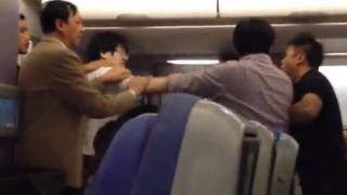 A Fight On A Chinese Airplane Over Teletubbies!