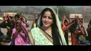 """Bhojpuri Video Song """"Hey Krishna Hey Krishna"""" Movie: Sathi Sangathi"""