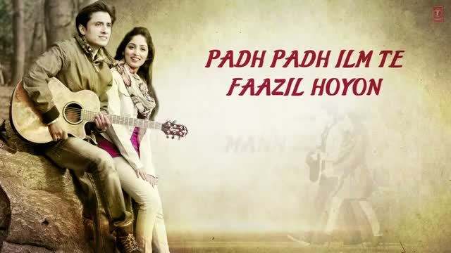 Total Siyapaa: Chal Buleya Full Song with Lyrics - Ali Zafar, Yaami Gautam, Anupam Kher & Kirron Kher