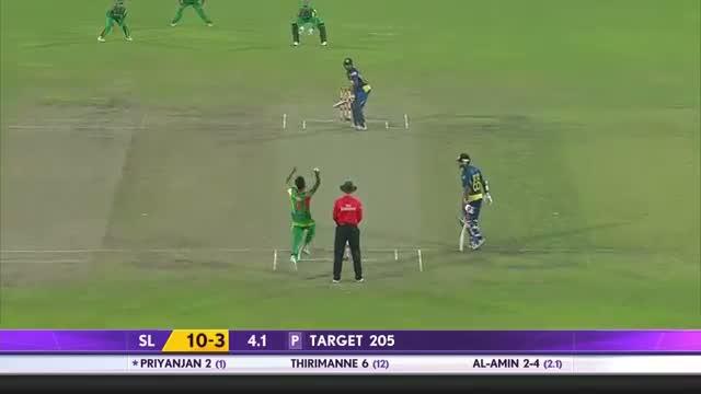 Bangladesh vs Sri Lanka: 10th ODI, Highlights Video