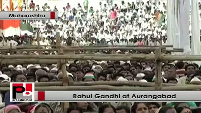 Rahul Gandhi: I feel proud to be here in the brave land of Chhatrapati Shivaji Maharaj