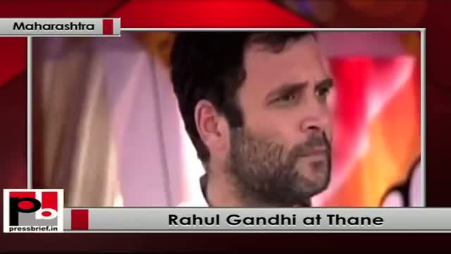 Rahul Gandhi: Congress party cannot be removed from the hearts of people