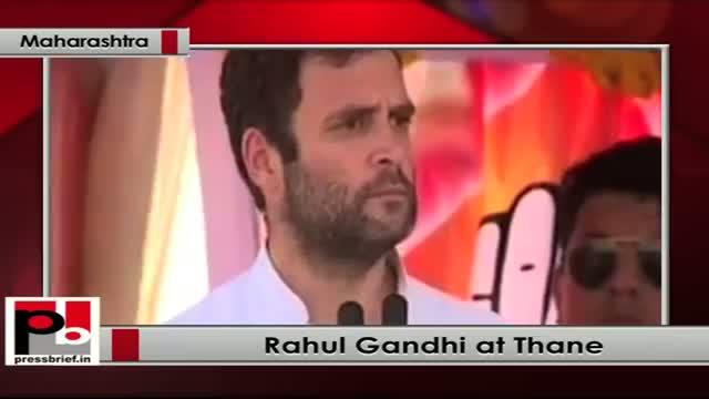 Rahul Gandhi: We realise that people possess maximum knowledge