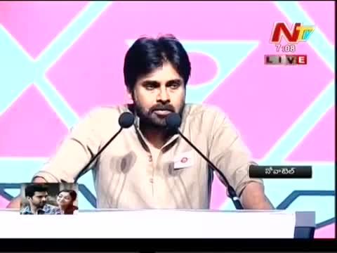 Pawan Kalyan POWERFULL ENTRANCE and Beginning with Poem