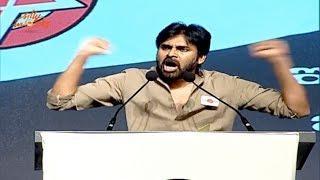 Congress Hatao, Desh Bachao - Pawan Kalyan Speech Live - Jana Sena Party Launch