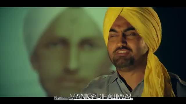 Ravinder Grewal | Bhagat Singh | Brand New Punjabi Song 2014