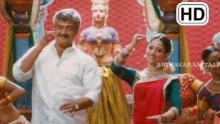 Veerudokkade Movie - Jingu Chakka Songs Promo Featuring Ajith, Tamanna - Telugu Cinema Movies
