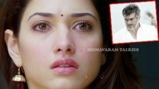 Veerudokkade Movie - Ratha Gaja Songs Promo Featuring Ajith, Tamanna - Telugu Cinema Movies