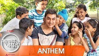 Satyamev Jayate Anthem - Satyamev Jayate 2 - Episode 1 - 02 March 2014