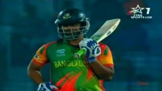 Bangladesh vs Nepal - ICC T20 World Cup 2014 March 18 - Full Match Highlights