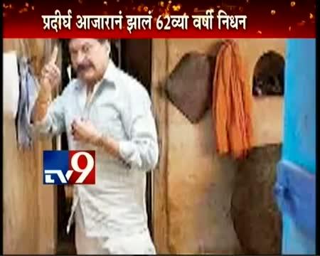 Actor Kuldeep Pawar DIES,Funeral Today