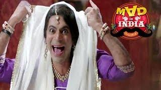 Sunil Grover's MAD IN INDIA to go OFF AIR