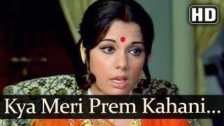 Kya Meri Prem (HD) - Prem Kahani Songs - Rajesh Khanna - Mumtaz - Lata Mangeshkar (Bollywood Song)