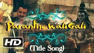 Paranthe Wali Gali - Superhit Bollywood Punjabi Song - Title Track - HD Video)