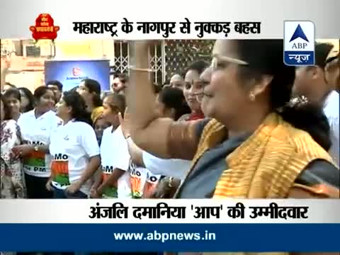 Kaun Banega Pradhanmantri Nukkar Behas from Nagpur, Maharashtra (News Video)