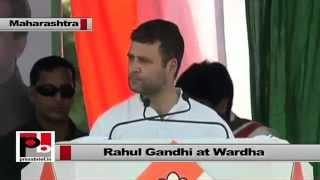 Rahul Gandhi: India is going to have yet another Congress government