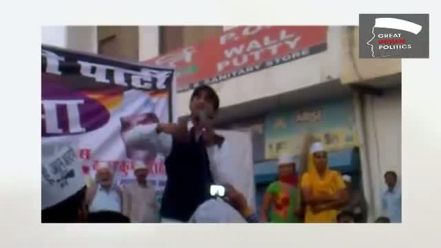 Kumar Vishwas' Funny Comments on Rahul Gandhi, Sharad Pawar & Narendra Modi - Aam Aadmi Party Rally