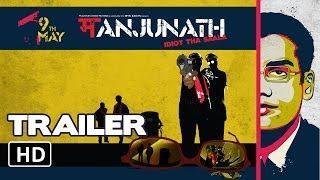 Manjunath Movie Trailer (2014) - Bollywood Trailer