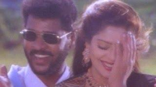 Manasuna Mansuga - Love Birds Movie (Video Song) - Prabhu Deva & Nagma (Tamil Video)