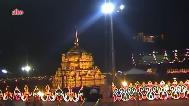 Tirupati Balaji Yatra - Tirupati Balaji Darshan - Holy Places