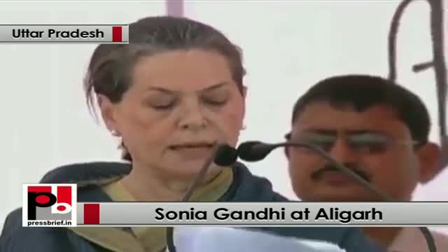 Sonia Gandhi at Aligarh (UP): We will fight for a country which respects unity in diversity