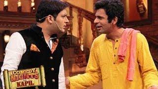 Kapil Sharma's SHOCKING comments on Sunil Grover